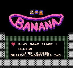 バナナ タイトル画面