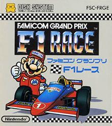 ファミコングランプリF1レース