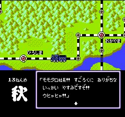 桃太郎電鉄