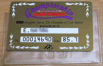 チャンピオンシップロードランナー チャンピオンカード
