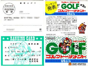 ゴルフUSコース ランキングカード